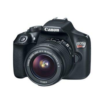 Photo Camera Upgrade Kit