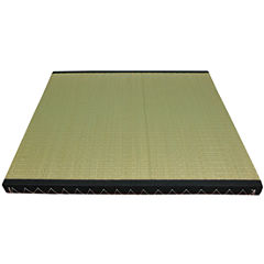 Oriental Furniture Tatami Square Rugs