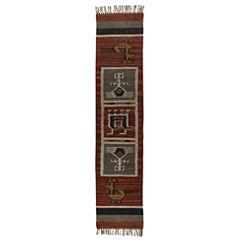 St. Croix Trading Kindwer Tribal 13x72