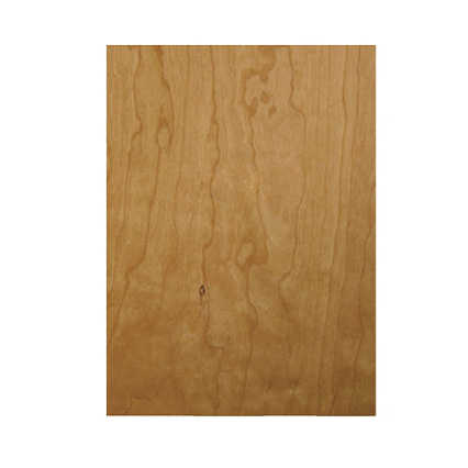 Surpr!se Custom: Woodgrain Journal - Cherry Wood