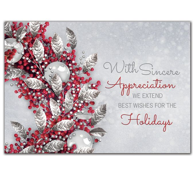 Lustrous Appreciation Holiday CardsHP02302